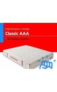 classic aaa
